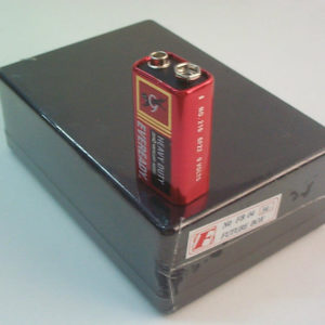 FB04 General Purpose Box (B)