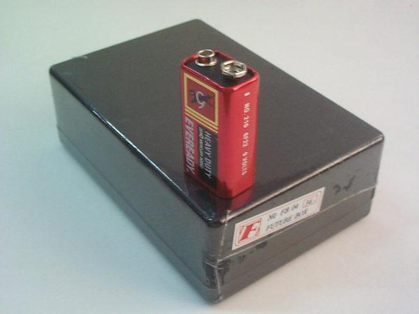 FB04 General Purpose Box (B)