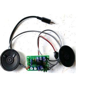 KSBB-04 Boom Box Project (1 Watt Stereo, Economy version)
