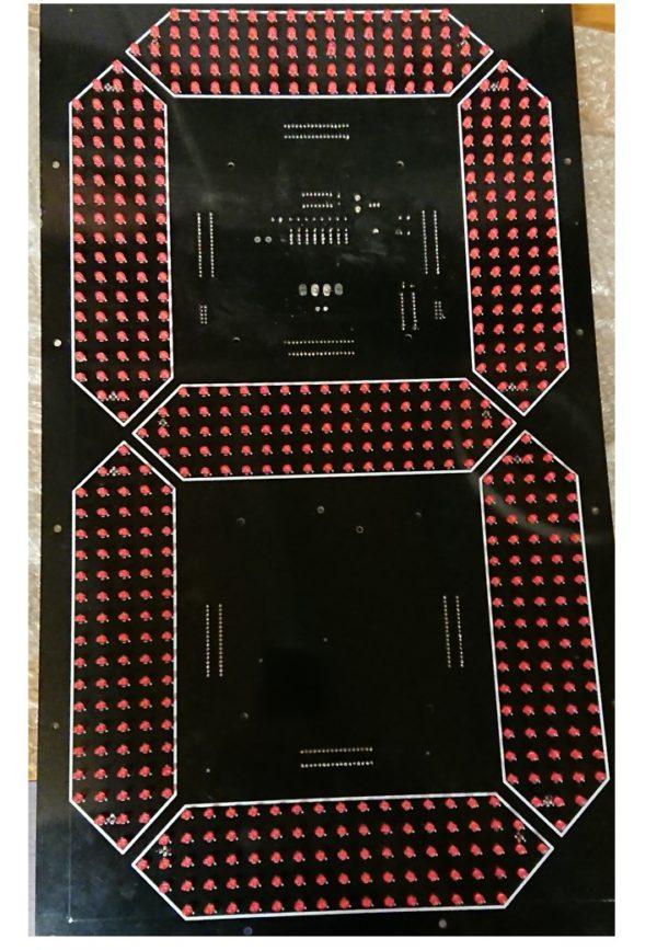 "D8 HB 600 24"" 7 Segment Display"