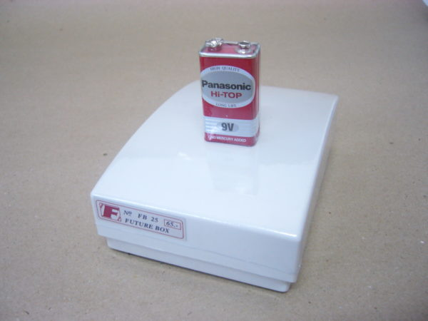 FB25 Stylishly Curved Compact Box