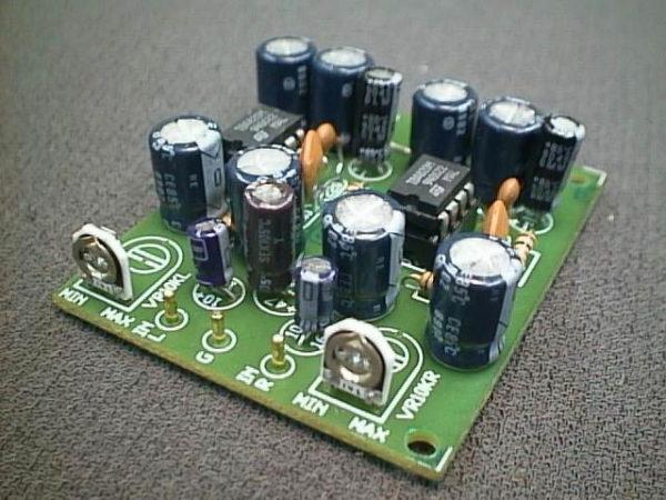 FK603 2W Stereo Amp