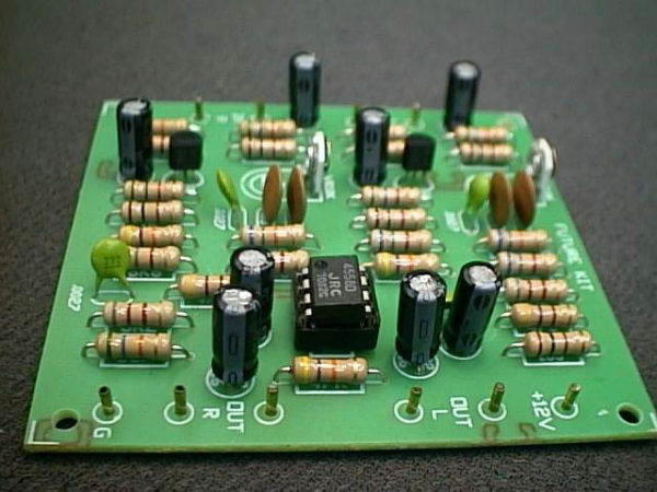 FK643 Stereo Bass Booster